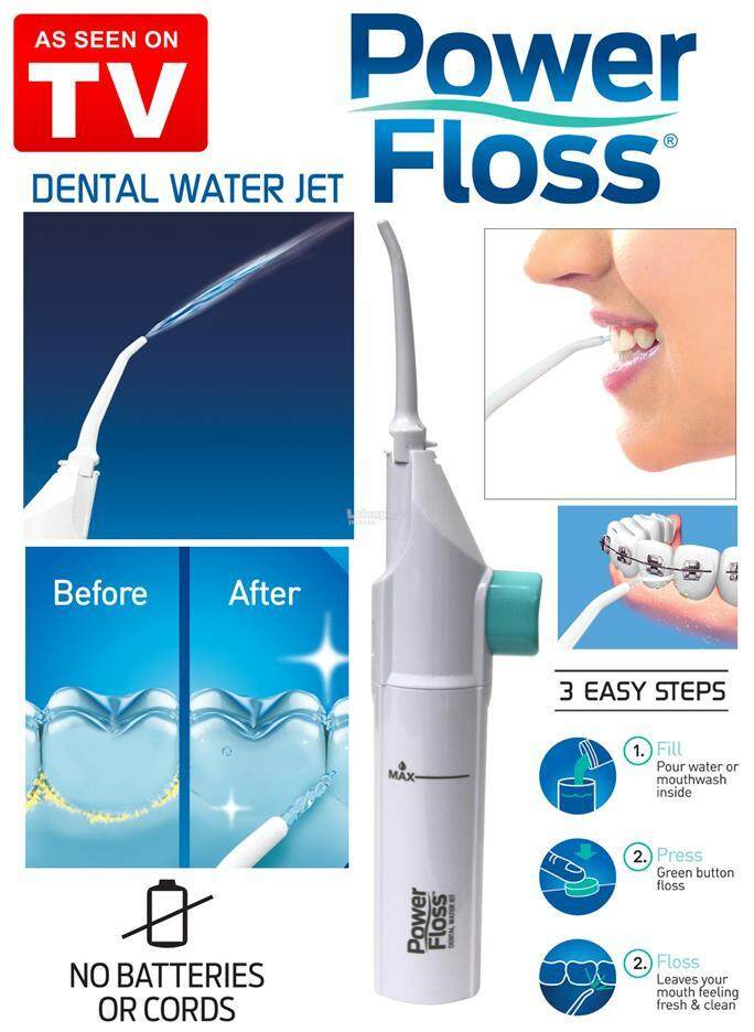 Power Floss Portable Dental Water Jet Cords Tooth Pick Quick and Easy Dental Health & Hygiene Cleaning Whitening Clean Oral Irrigator Electric Floss