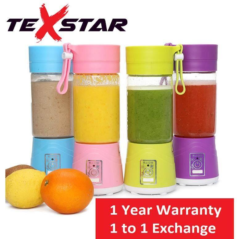 TeXstar Juicer Cup 6 Cross Blade Portable Shake n' Blend Blender Bottle for Fruit Juice Smoothie Maker (4 Color Options)