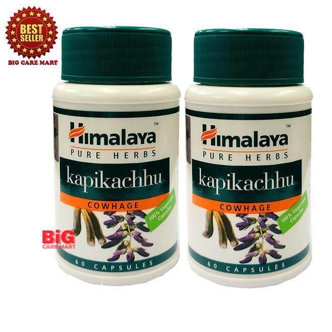 Himalaya Kapikachhu Cowhage 60s X 2 [Increase Sperm Count]
