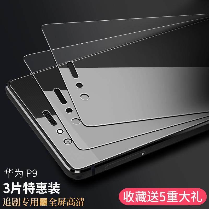 Huawei P9 Kaca Pelindung Layar HP P9 Plus Layar Penuh Meliputi Transparan Tidak .