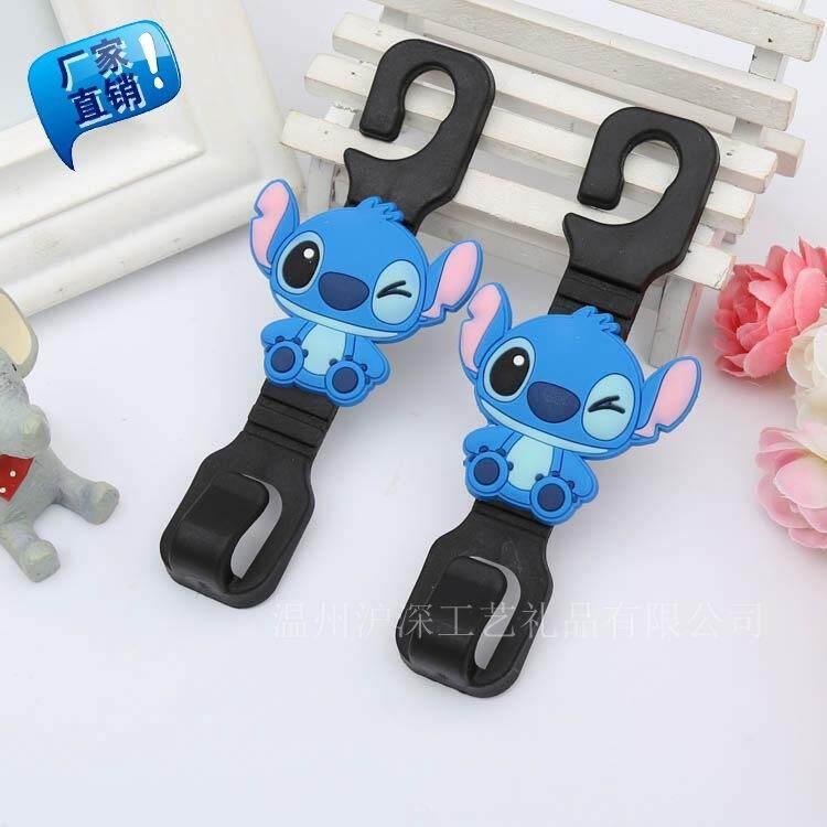 Cute Stitch Car Seat Hanger