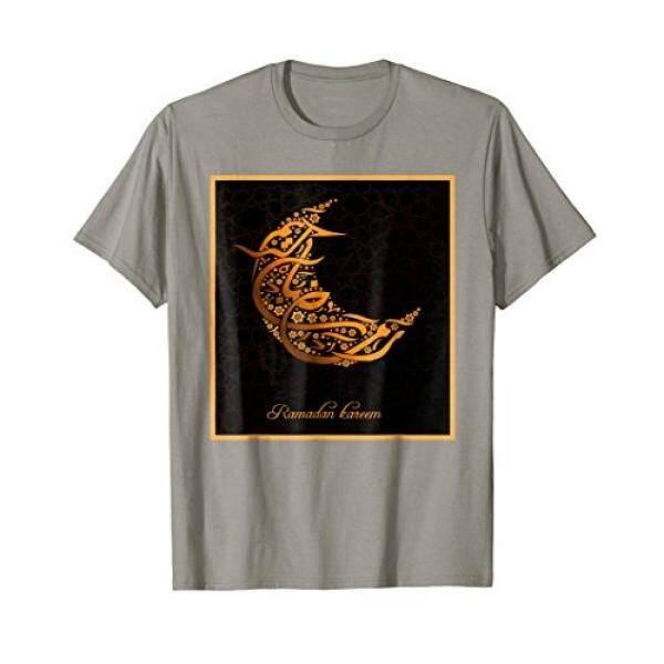Ramadan Kareem/mubarak อิสลามเสื้อยืด Gift Tee - Intl.