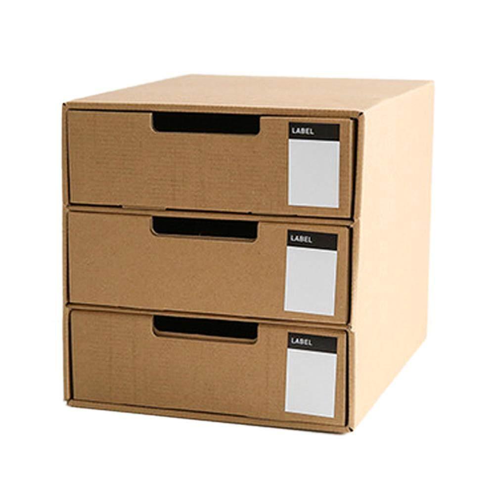 KEJARYJapanese Type Paper Desktop Storage Box Drawer Type Office Desk Creative DIY Desktop File Storage Box