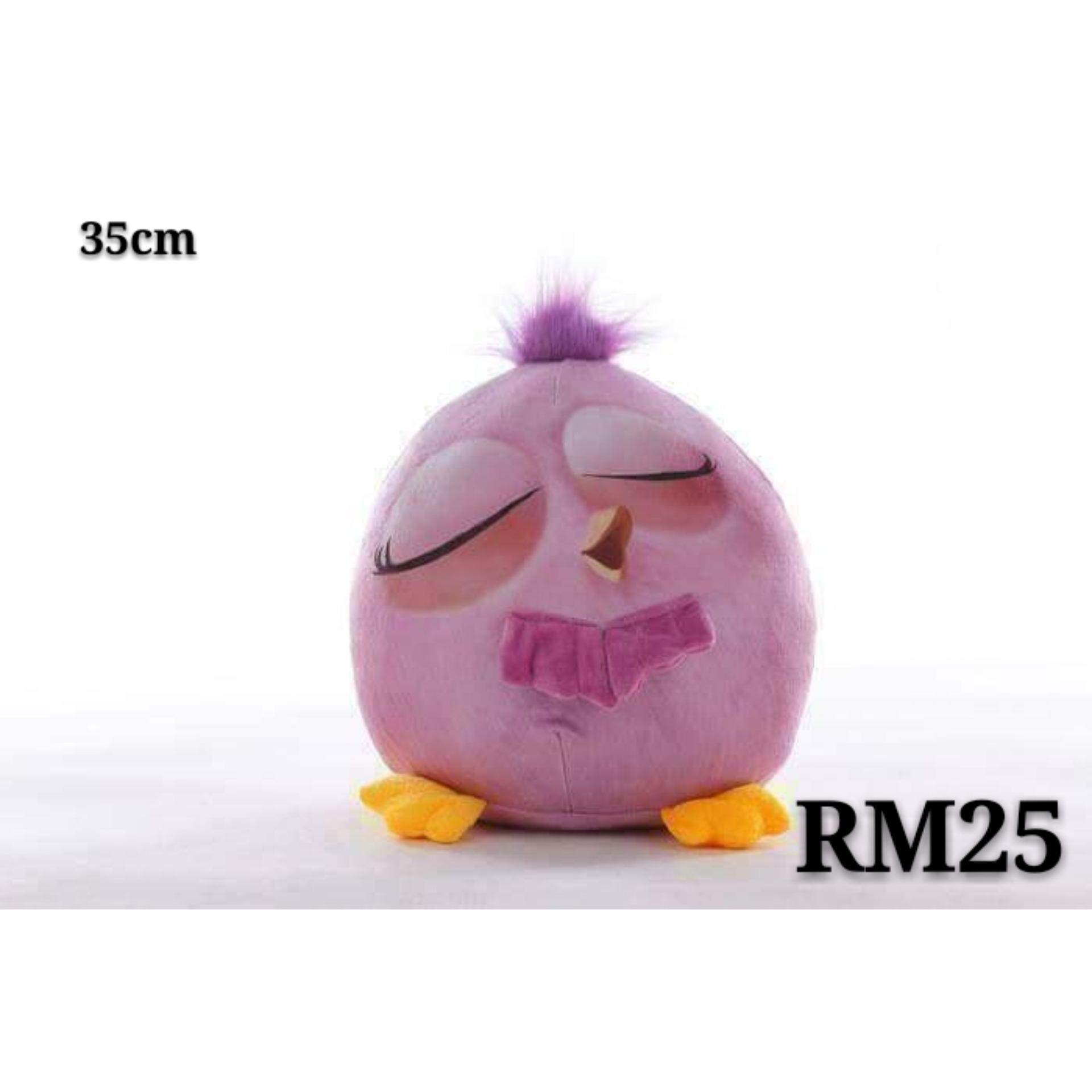 35cm Hatchling Angry Bird Pillow