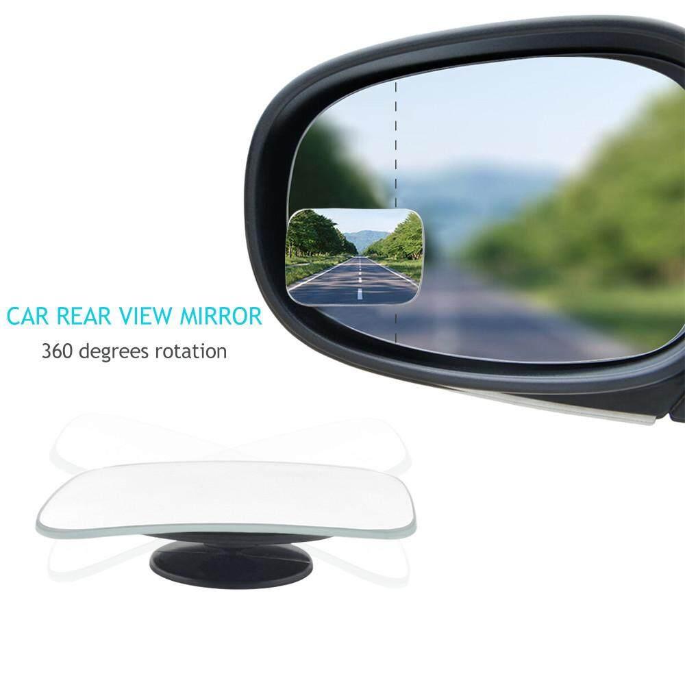 Niceeshop 2 Pcs Mobil Lebar Sudut Belakang Tampilan Cermin 360 Derajat Rotasi Otomatis Rearview Bantu Parkir Hd Tanpa Bingkai Blind Titik Cermin, 6.4x4.6x2 Cm-Internasional By Nicee Shop.