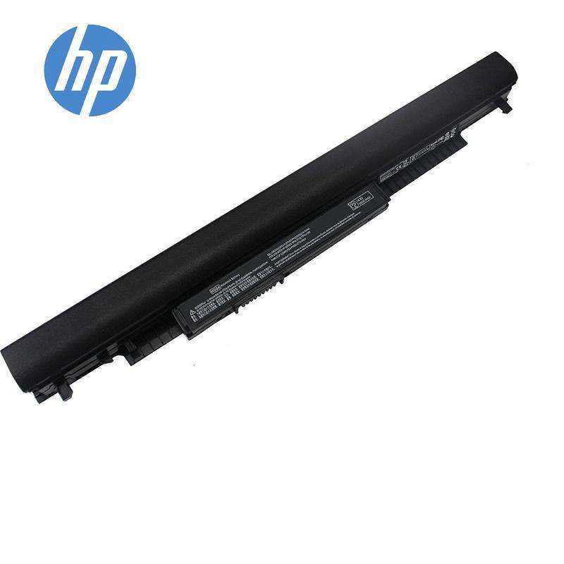 HP 807957-001 Laptop Battery