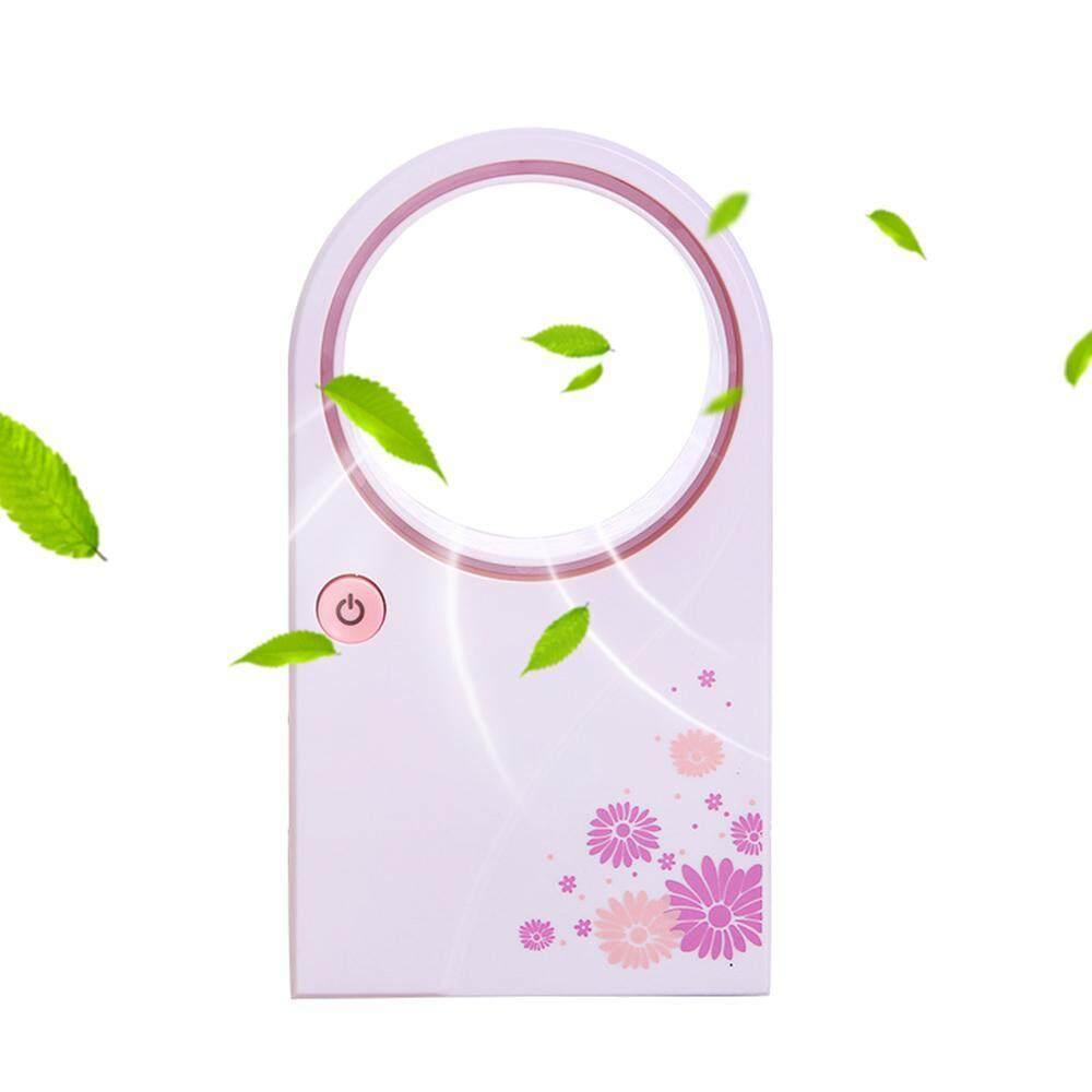 Auoker Silent Summer USB Mini Leafless Electric Fan, 17*9.5*4cm