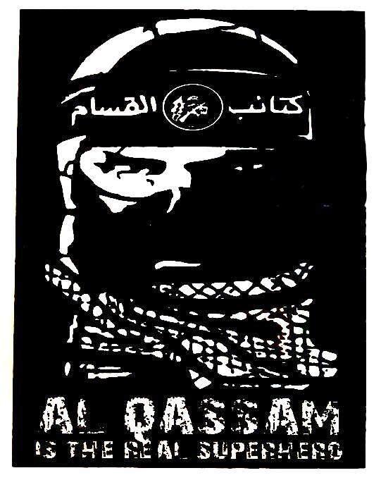abbas_ALQASSAM_gaza_shoppe_ isahero_palestine_stickers_car_glass.jpg