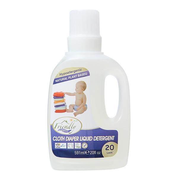 Friendly Organic Cloth Diaper Liquid Detergent 591ml