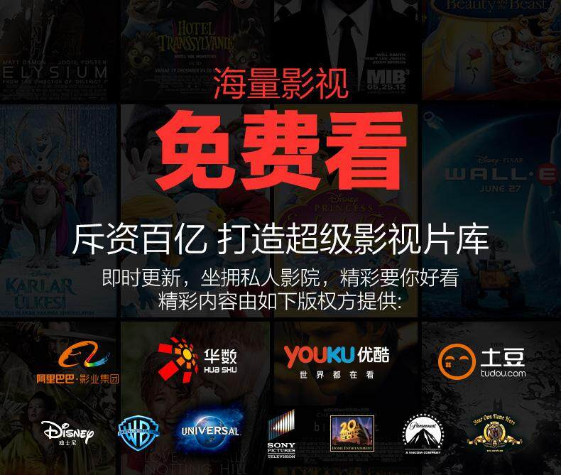 TMALL MAGIC BOX WATCH 10000++ LIVE/MOVIE/IPTV ASTRO Smart TV BOX