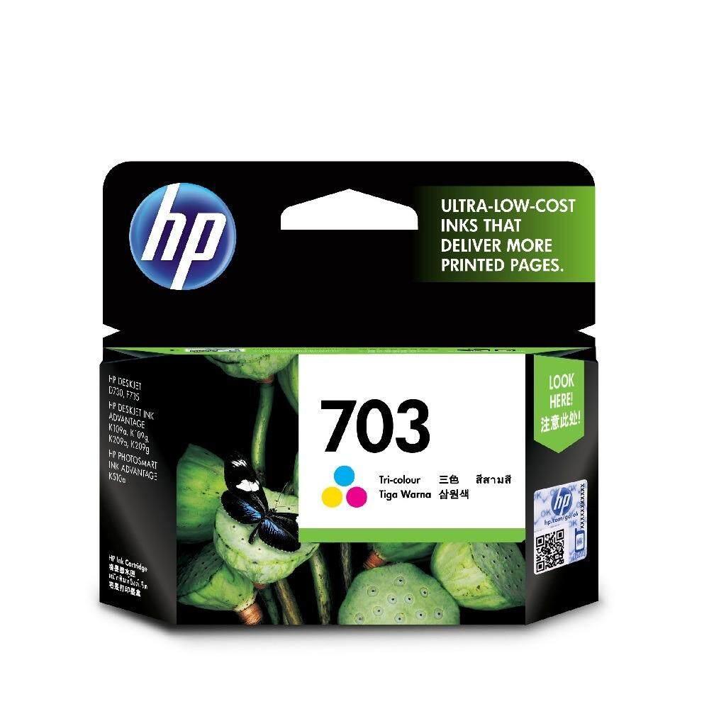 HP 703 Tri-color Original Ink Advantage Cartridge CD888AA