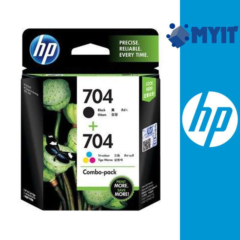 HP 704 Original Black and Color Ink Cartridge Combo Pack for Deskjet 2060