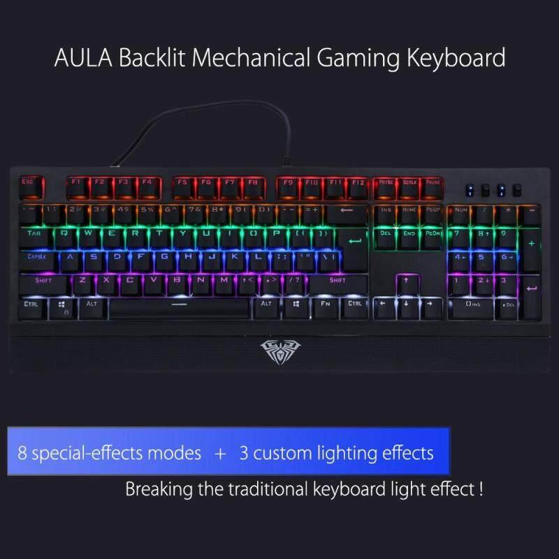 AULA 104-key LED Backlit Mechanical Gaming Keyboard Singapore