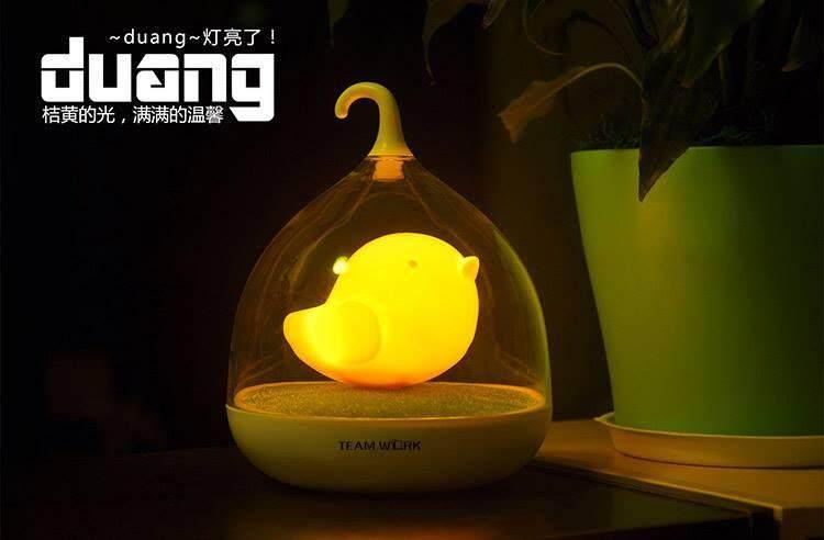 LED Orange Birdcage Lamp