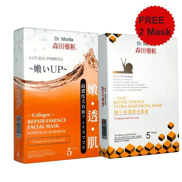 Dr.Morita Collagen Repair (5pcs) & Snail Lifting Mask ( 5pcs)  - free 2 pcs