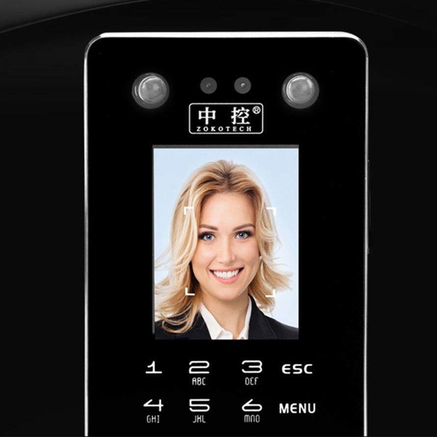 OSMAN Face Recognition Attendance Fingerprint Management Access Control System