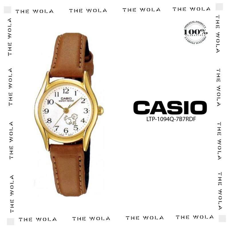 CASIO WATCH LTP-1094Q-7B7RDF Malaysia