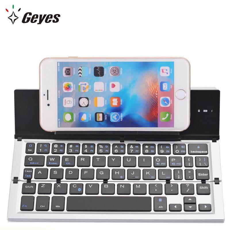 Geyes Bluetooth Keyboard Portable Mobile Phone Ipad Tablet Three Systems Wireless Gift Folding Keyboard (Black
