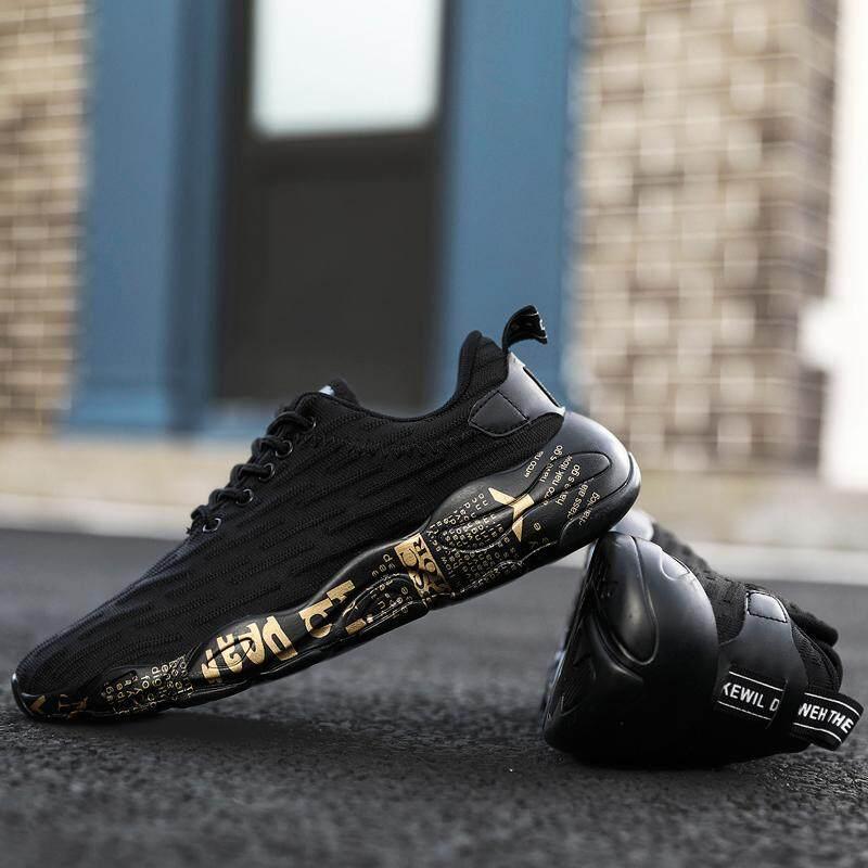 2019 Model Baru Sepatu Pria Kain Jaring Bernafas Pria Netral Olah Raga Sepatu Kasual Pria Gaya Korea Pasang Olah Raga Musim Panas Sepatu Sneaker By Koleksi Taobao.