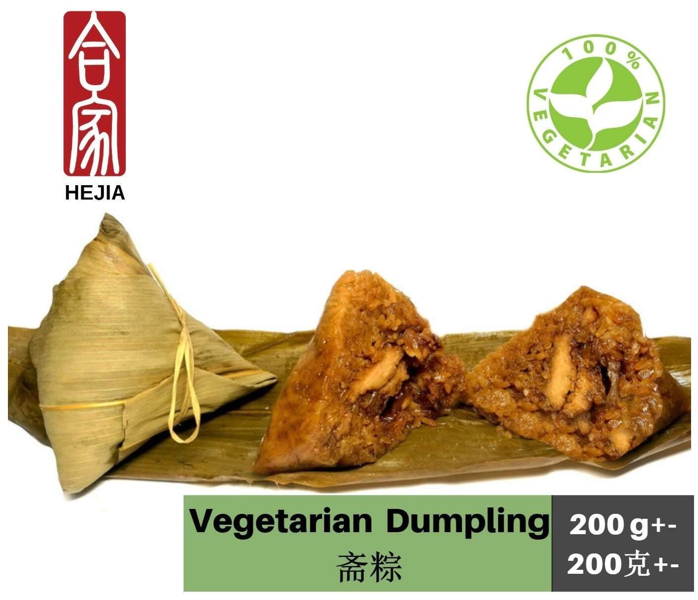 HEJIA Vegetarian Rice Dumpling 3 Pieces  3 [Vacuum Pack ]