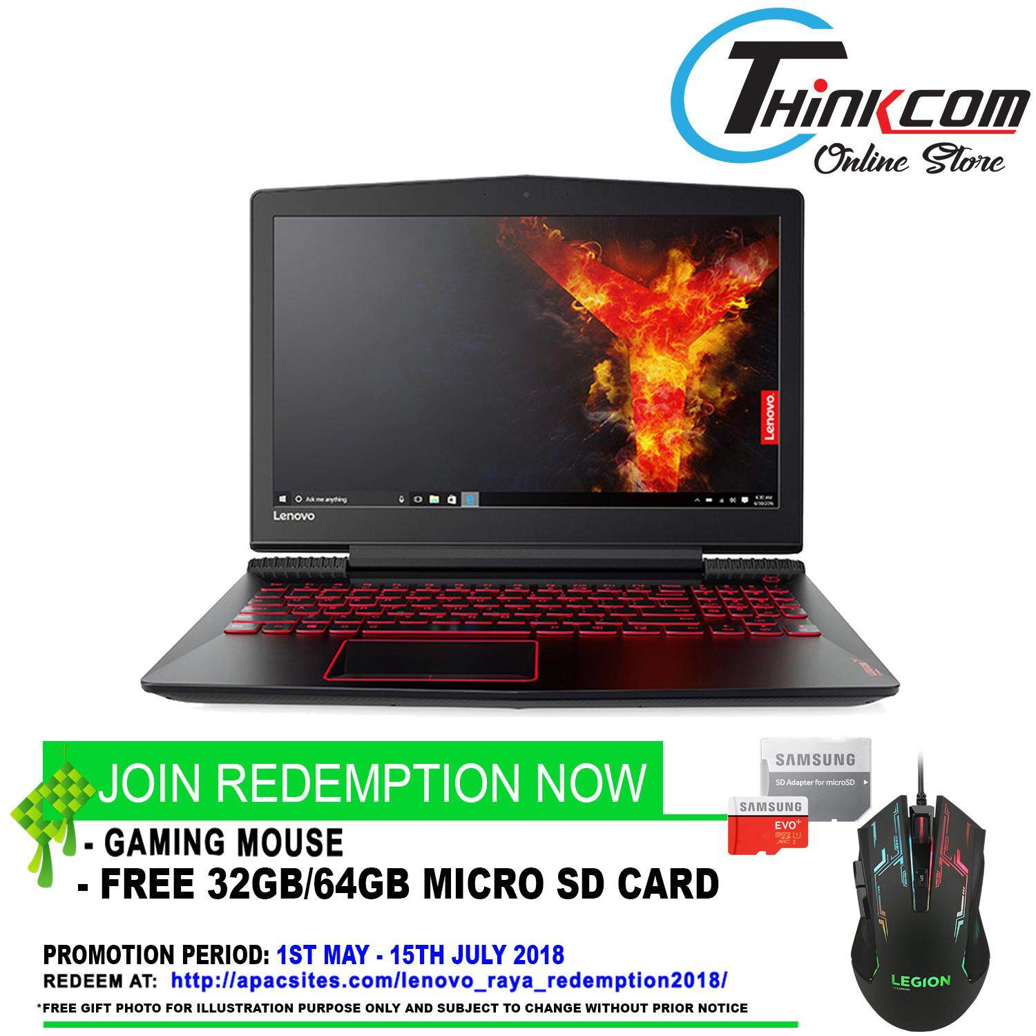 LENOVO LEGION Y520-15IKBN 80WK014CMJ (I7-7700HQ/4GB/1TB/2GB GTX1050/W10H/2YRS ON-SITE) ONSITE) + FREE Micro SD Card 32GB / 64GB -- Redeem Free Gaming Mouse Malaysia