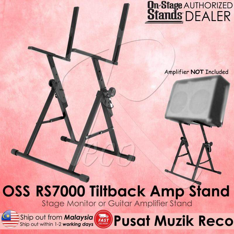 On-Stage Stands RS7000 Tiltback Guitar Amp Stand / Amplifier Stand Malaysia