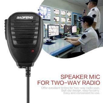 Pencarian Termurah Goft Baofeng 2 Arah Mikrofon Pengeras Suara Radio untuk Baofeng BF-888S UV-5R UV-5RA UV-5RB UV-5RC UV-5RE harga penawaran - Hanya Rp50. ...