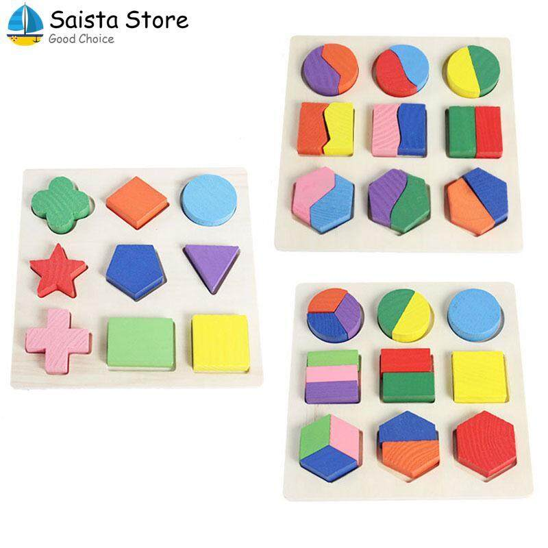 Hình ảnh Wooden Shape Matching Puzzle Toy Intellectual Cognitive For Kids Baby Children