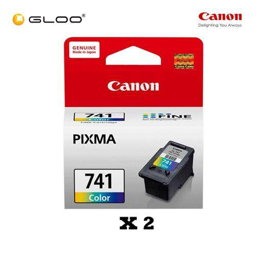 [Set of 2] Canon Fine 11 CL-741 Ink Cartridge - TriColor