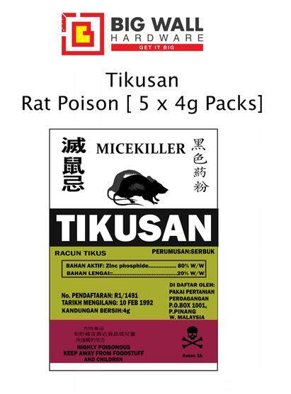 Tikusan Rat Poison [ 5 x 4g Packs]