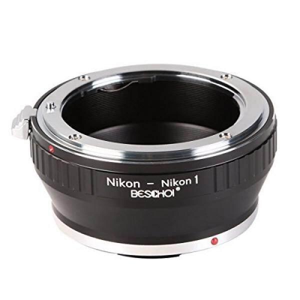 Beschoi Lens Mount Adapter for Nikon Nikkor (F, AI, AI-S, AF, AF-D, etc) SLR Lens to Nikon 1-Series Camera Body, for Nikon V1, V2, J1, J2 Mirrorless Cameras