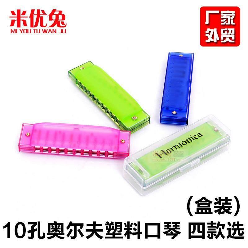 Orff 10 Lubang Plastik Kotak Harpa untuk Alat Musik dengan Kotak Plastik Diuji Oleh Yellow/Orchid/Hijau/Pink, produk Ini Disetel.