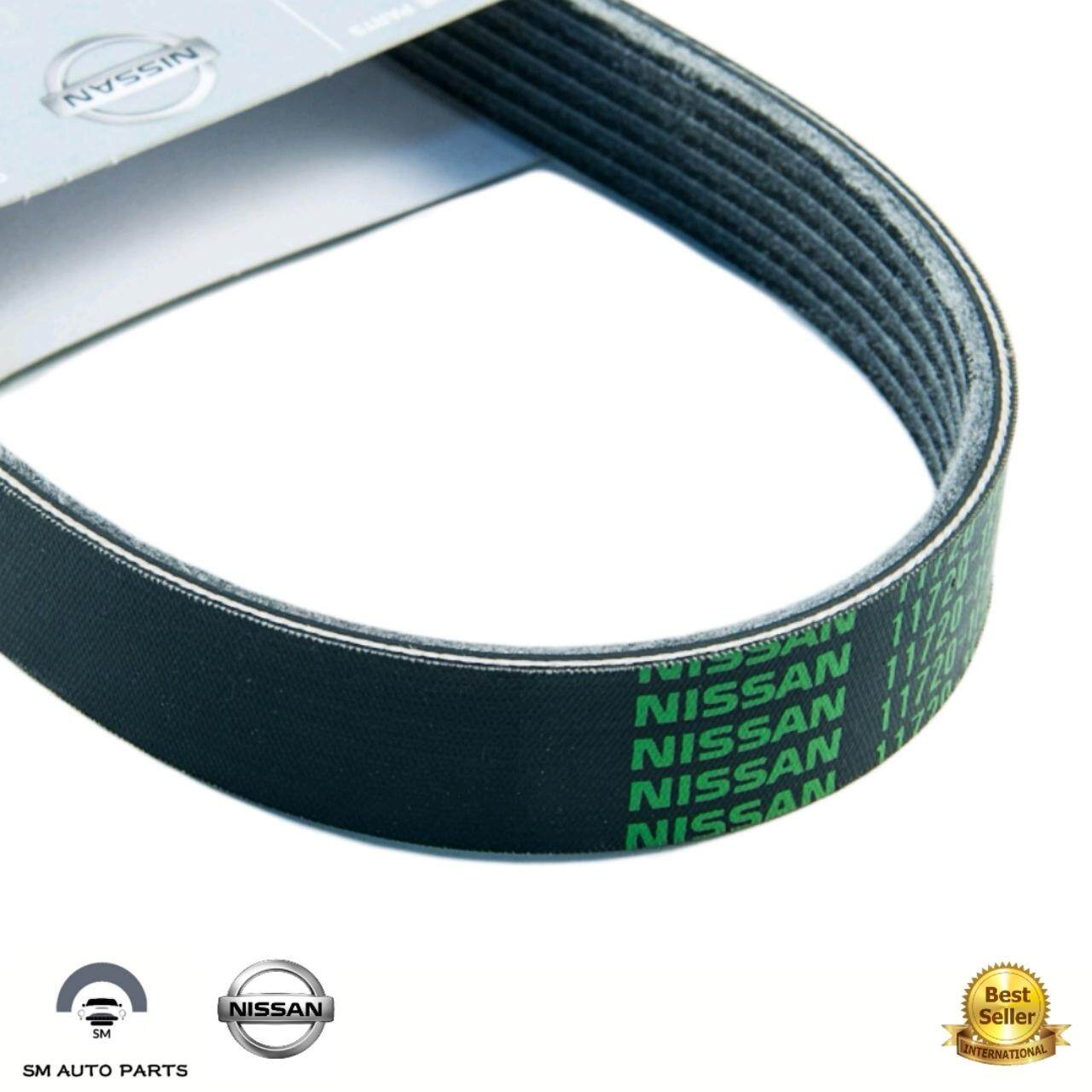 Nissan Auto Parts Spares Price In Malaysia Best B12 Engine Fuse Box Fan Belt 6pk2247 X Trail T30