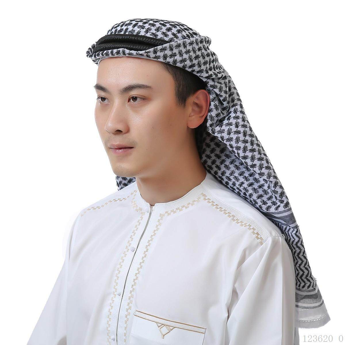 dfce9ee49fbd Muslim Wear for Men for sale - Islamic Wear for Men online brands ...