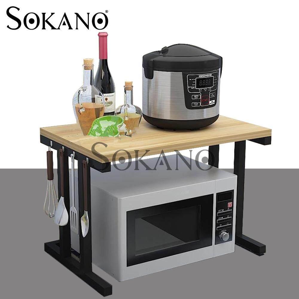 SOKANO KR008 2 Tiers Premium Oven Rack Kitchen Rack Kitchen Dapur Organizer