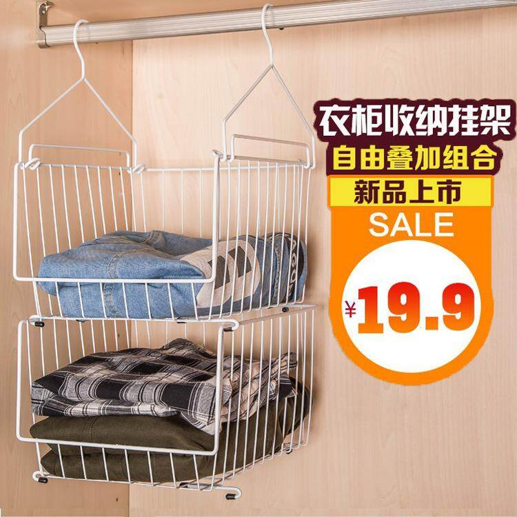 Closet Hanging Storage Bag Wardrobe Separated Shelf Closet Organizing Storage Useful Product Storage Shelf