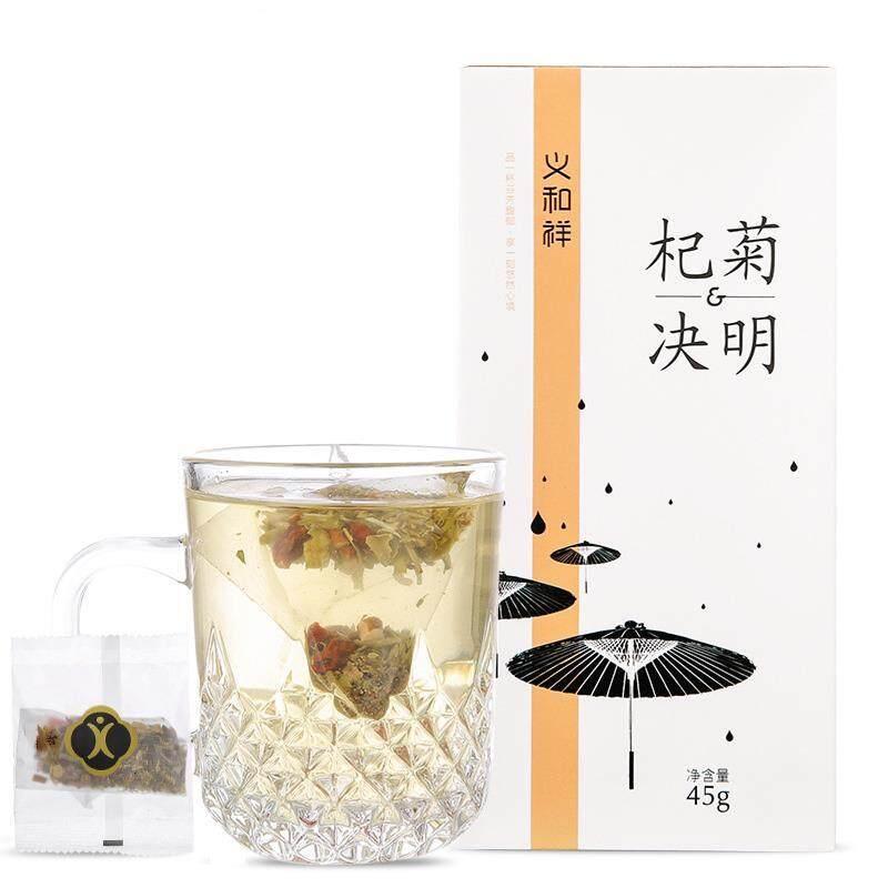 Yi He Xiang Qi Ju Ju Cassia Teh 3G * 15 Bag/Tas Kotak Kombinasi Teh Kantong Teh Bunga Tipe Laci Karton packing-Intl