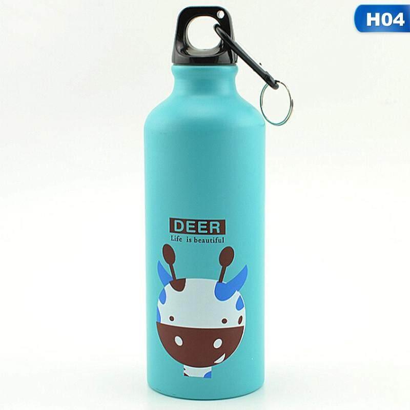 Kuhong Fashion Lucu Kartun Hewan Keluarga Aluminium Botol Olahraga H04-Intl