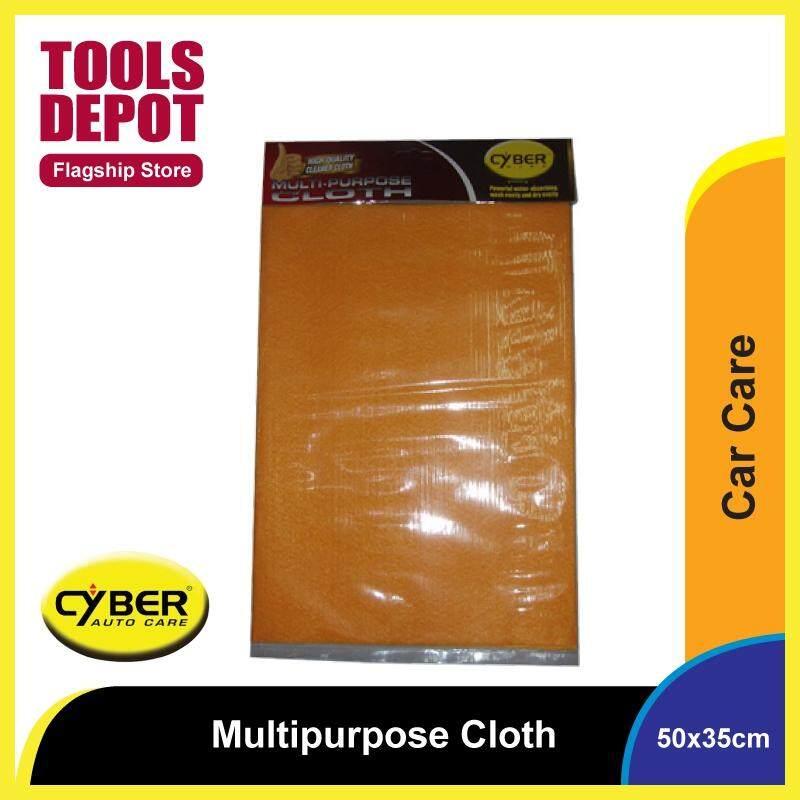 Cyber Car Multipurpose Cloth (50X35cm)