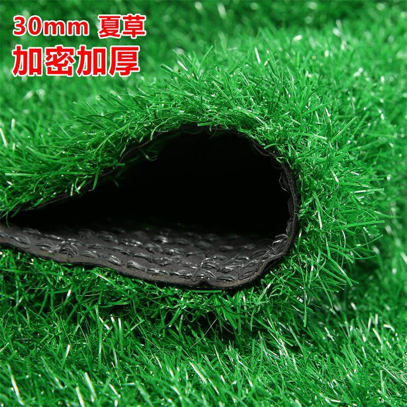 Artificial Grass Emulational Lawn Artificial Plastic Fake Turf Wall Green Vegetation Terrace/Patio Outdoor Decoration Green Rug Coaster
