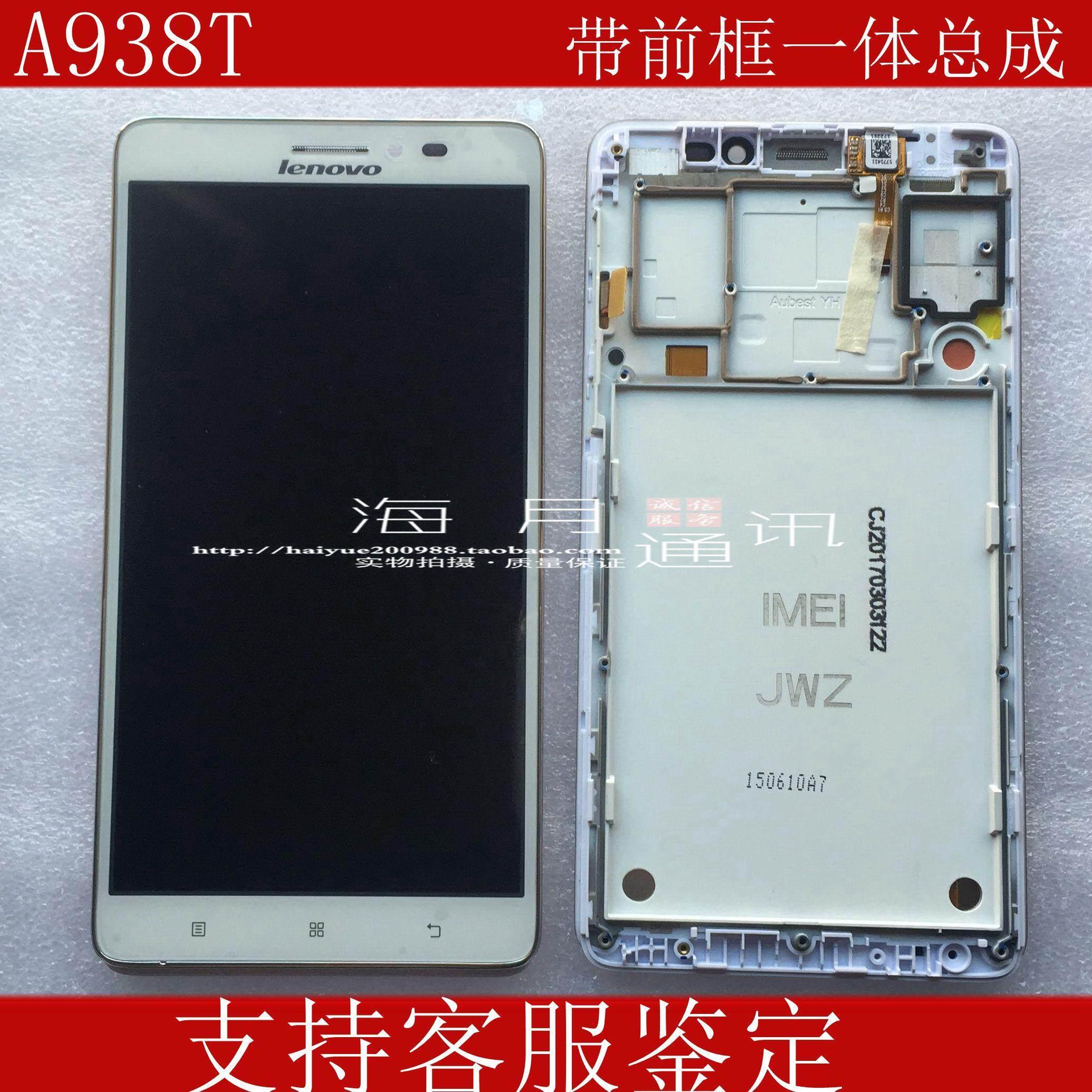 Lenovo Layar Di Dalam dan Di Luar Perakitan A936 K31 T3 LCD