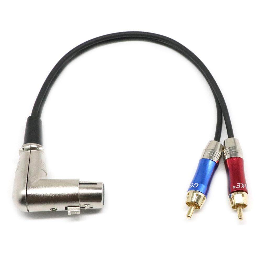 YBC Metal Connector 3 Pin XLR Female to RCA Male Cable Audio Adapter Converter Cord