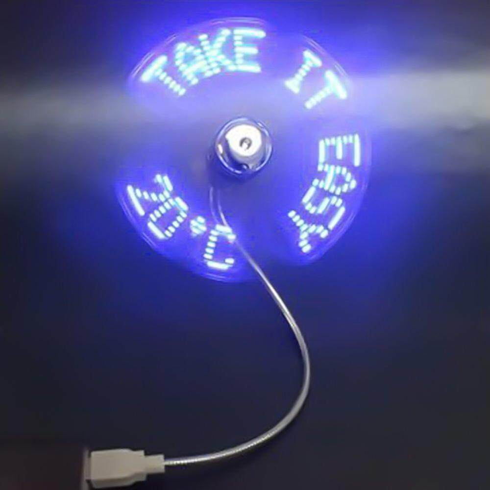 Betes Mini USB Powered LED Clock Fan Cooling Flashing Realtime Display for Laptop