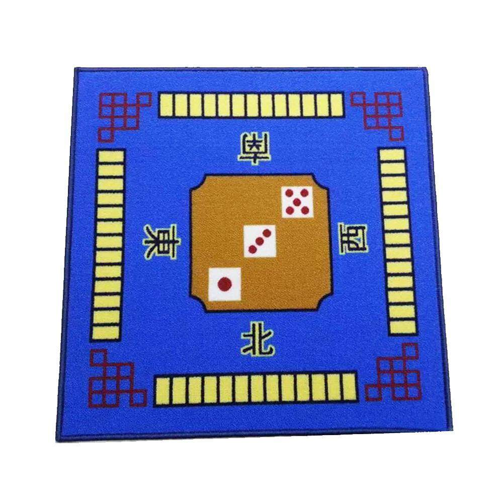 Sealavender Mahjong Table Cover Mat Square, Table Cover For Poker, Card Games, Board Games, Tile Games, Dominoes And Mahjong, 30.7l X 30.7w By Sealavender.