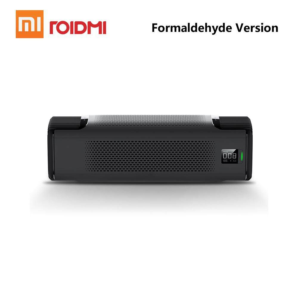ยี่ห้อนี้ดีไหม  เชียงใหม่ Xiaomi Roidmi P8 Smart Car Air Purifier with OLED Display Mute Block PM2.5 Formaldehyde Haze Purifiers Intelligent Mi Home APP 12V 8.4W