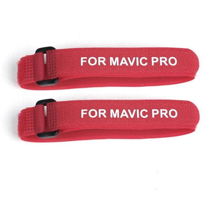 Magic Tape Propeller Fixing Strap Elastic Nylon Drone Kit for DJI Mavic Pro