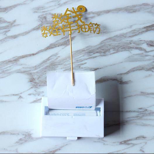 Cake Decoration Surprise Box Money-pulling box Creative Cake Box Red-pulling money artifact