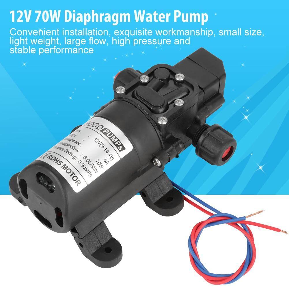 DC 12V 0.9Mpa 6L/Min Water High Pressure Diaphragm 70W Self Priming Pump