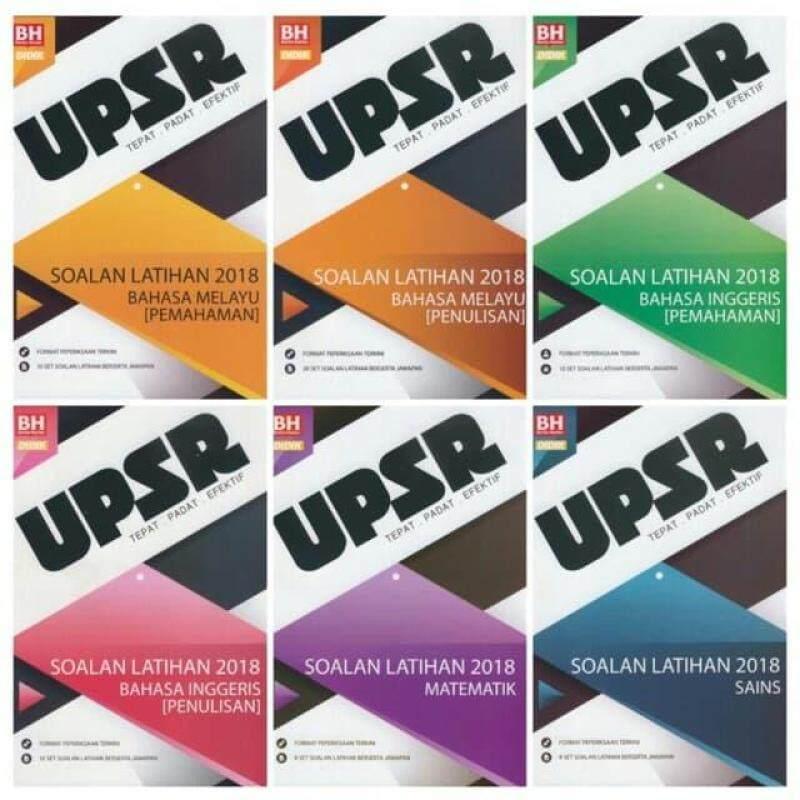 SET SOALAN UPSR DIDIK BERITA HARIAN 2018 Malaysia