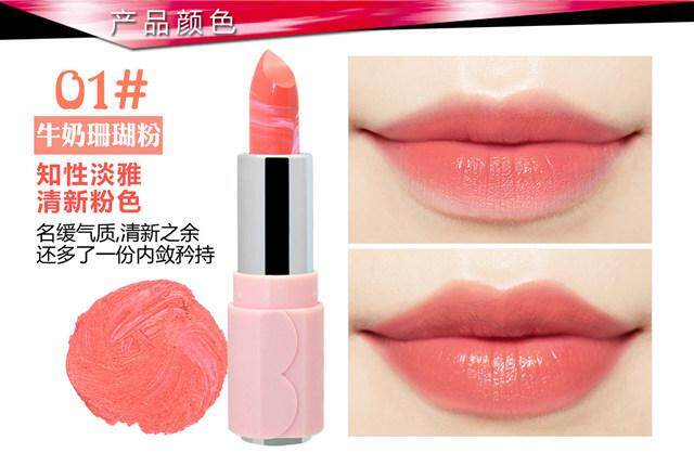 【01# milk coral powder】Symphony Ice Cream Art Lipstick Nonstick Cup Lipstick Lipstick Gradient Lipstick Lasting Bean Red Rose - intl